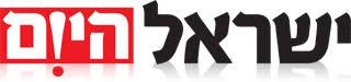 מחירון פרסום ישראל היום